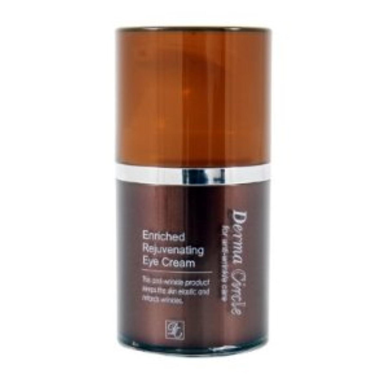 現実には引き付けるハンカチDerma Circle Rejuvenating Eye Cream ダーマサークルリジュベネーティングアイクリーム