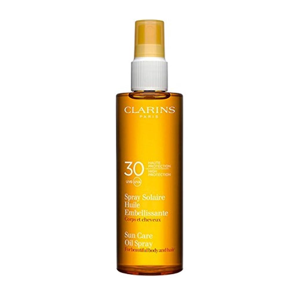 ぬいぐるみ力飢Clarins Sun Care Oil Spray For Beautiful Body and Hair Spf30 150ml [並行輸入品]