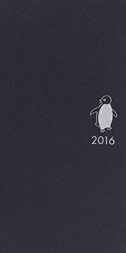 Suicaのペンギン手帳2016
