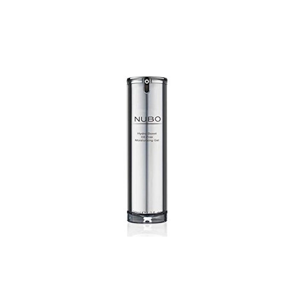 哲学的講堂立方体Nubo Hydro Boost Oil Free Moisturising Gel (30ml) - 水力ブーストオイルフリーの保湿ジェル(30ミリリットル) [並行輸入品]