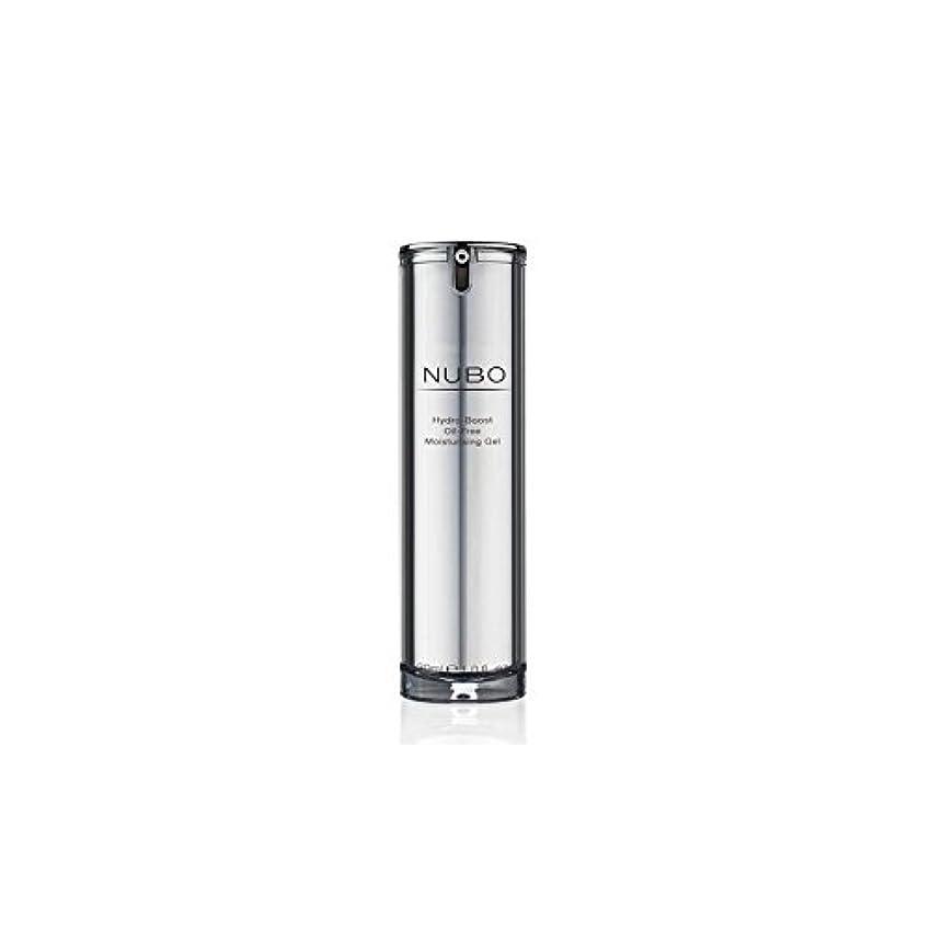 防衛時パック水力ブーストオイルフリーの保湿ジェル(30ミリリットル) x4 - Nubo Hydro Boost Oil Free Moisturising Gel (30ml) (Pack of 4) [並行輸入品]