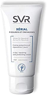 SVR Xerial Fissures and Crevasses Creme, 50ml