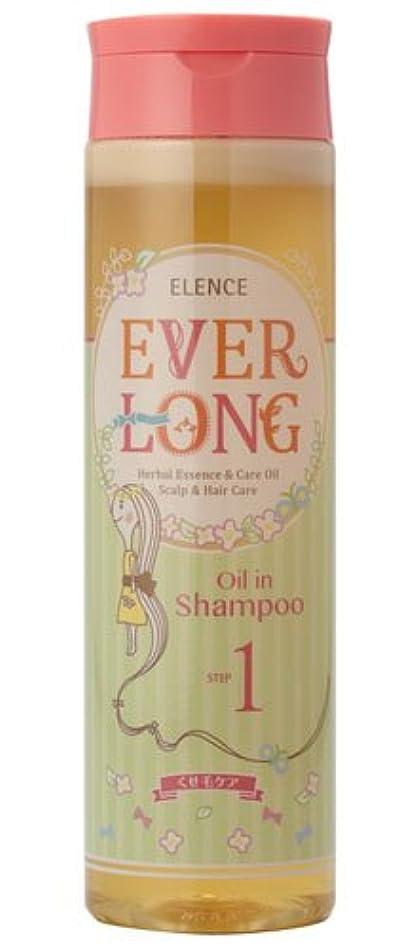 ゴミメロン論理的にエレンス エバーロングシャンプー くせ毛ケア