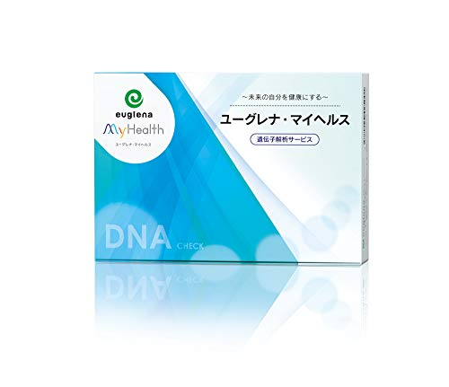 [ユーグレナ・マイヘルス 遺伝子解析サービス] 健康リスク・体質の遺伝的傾向と祖先のルーツの320項目以上を解析