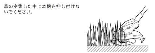 マキタ充電式草刈機14.4V刈込幅260mmコード用ループハンドルバッテリ充電器付MUR141DRF
