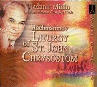 Rachmaninov - Liturgy of St John Chrysostom