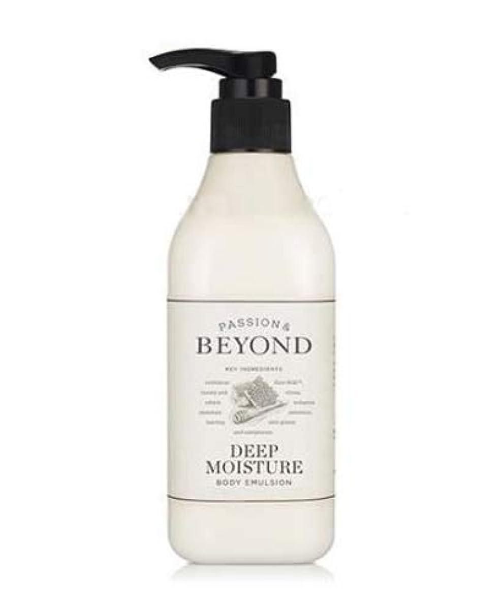 工業用疾患アンペア[ビヨンド] BEYOND [ディープモイスチャー ボディ エマルション 200ml] Deep Moisture Body Emulsion 200ml [海外直送品]