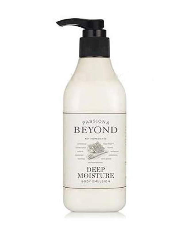要旨振動するゴネリル[ビヨンド] BEYOND [ディープモイスチャー ボディ エマルション 200ml] Deep Moisture Body Emulsion 200ml [海外直送品]