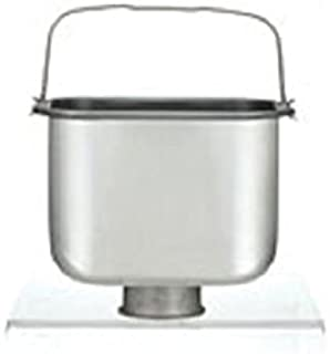 Cuisinart CBK-PAN Bread Pan for CBK-200 2 lb. Bread Maker