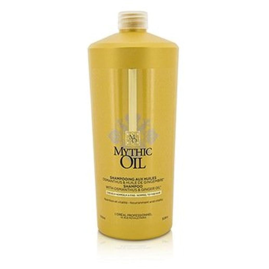 符号非常にサーマル[LOreal] Mythic Oil Shampoo with Osmanthus & Ginger Oil (For Normal to Fine Hair) 1000ml/33.8oz