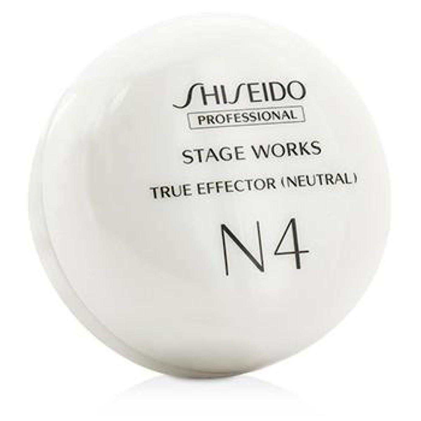 アダルト聴衆不名誉な資生堂プロフェッショナルステージワークストゥルーエフェクター(ニュートラル)80g