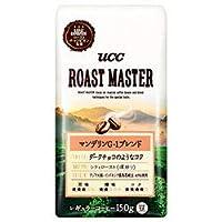 UCC ROAST MASTER(ローストマスター) 豆 マンデリンG-1ブレンド 150g袋×12(6×2)袋入