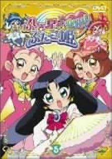 ふしぎ星の☆ふたご姫 Gyu! 5 [DVD]