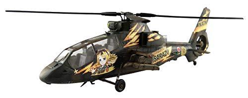 青島文化教材社 1/72 ミリタリーモデルキット No.SP 陸上自衛隊 観測ヘリコプター OH-1 痛オメガ (木更津柚子) プラモデル