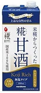 マルコメ プラス糀 米糀からつくった糀甘酒LL 糀リッチ 1000ml紙パック×6本入×(2ケース)