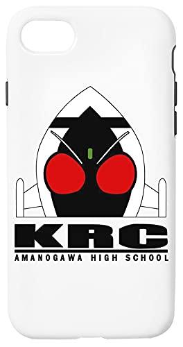 Kamen Rider Club Custodia Per Telefono Compatibile Con iPhone 7, iPhone 8, iPhone SE 2020 Copertura in Plastica + Silicone Dura Hard Plastic Cover