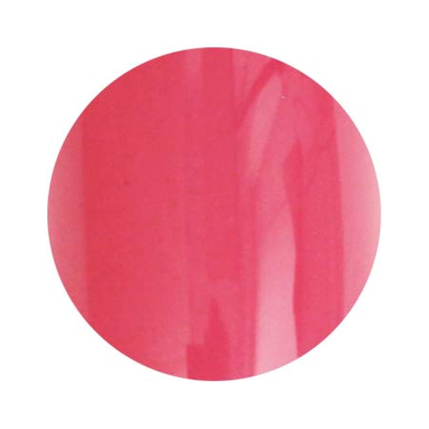 デザート揃えるアルミニウムLUCU GEL ルクジェル カラー REM06 コーラルレッド 3.5g