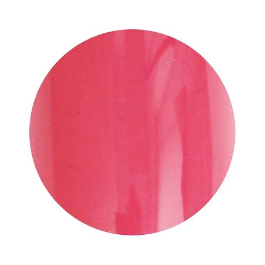 拍手する机見つけたLUCU GEL ルクジェル カラー REM06 コーラルレッド 3.5g