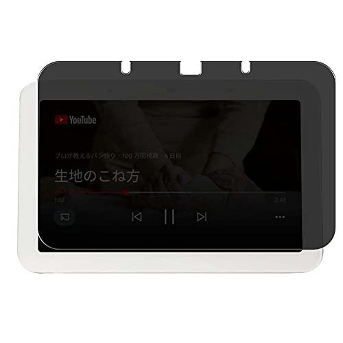 Vaxson Protector de Pantalla de Privacidad, compatible con Google Nest Hub 2 2nd Gen 7' [No Vidrio Templado Carcasa Case ] Película Protectora Film Guard