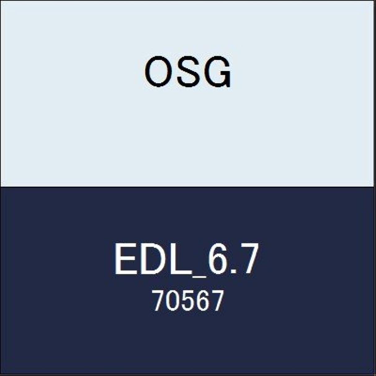 カストディアンエスカレーター回路OSG エンドミル EDL_6.7 商品番号 70567