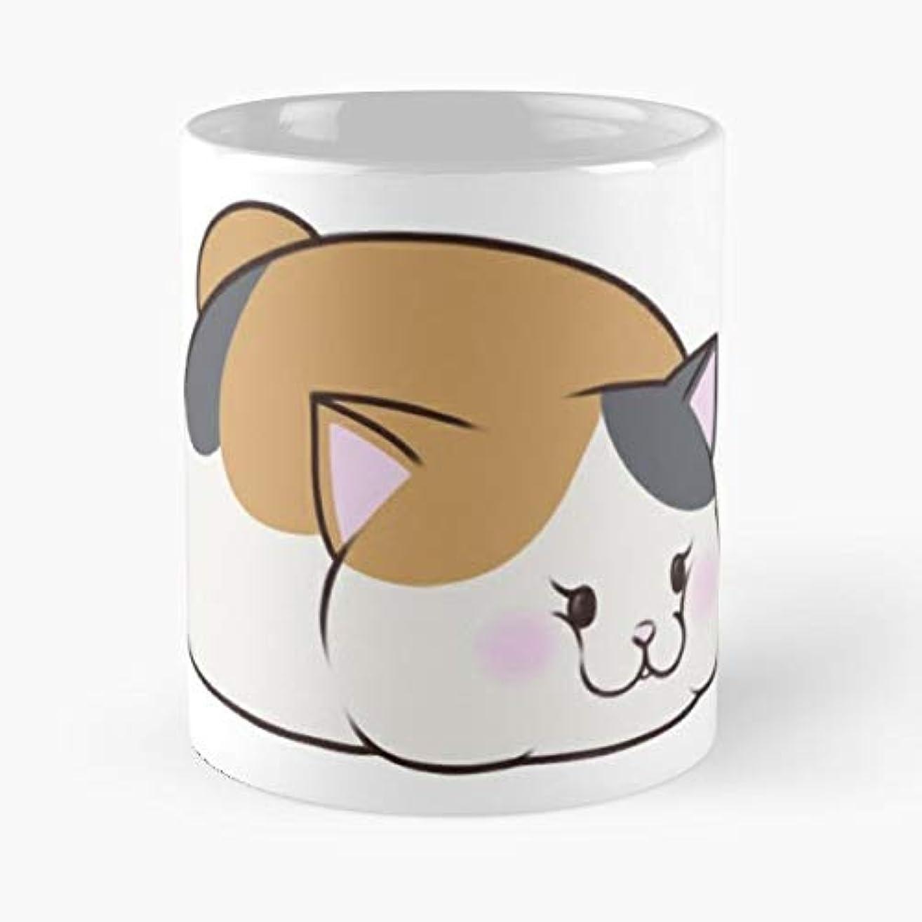 Ffxiv Ff14 Final Fantasy Xiv - Morning Coffee Mug Ceramic Best Gift