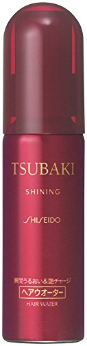 Shiseido  Hair Care  TSUBAKI Water moist with camellia oil EX 70ml (japan import)