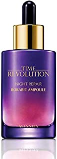 missha time revolution ampoule ingredients
