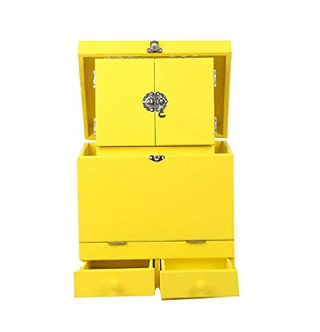 墓地テニス幹化粧箱、黄色のダブルデッカーヴィンテージ木製彫刻が施された化粧ケース、ミラー、高級ウェディングギフト、新築祝いギフト、美容ネイルジュエリー収納ボックス