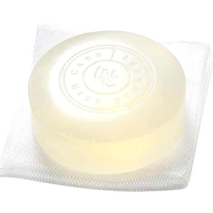 ブランド名のホストバラエティ日本生物製剤 LNCソープ ふつう 100g