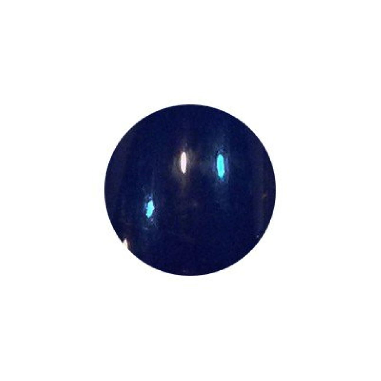 聴覚障害者取り壊すスプリットアイスジェル カラージェル LB-384 3g