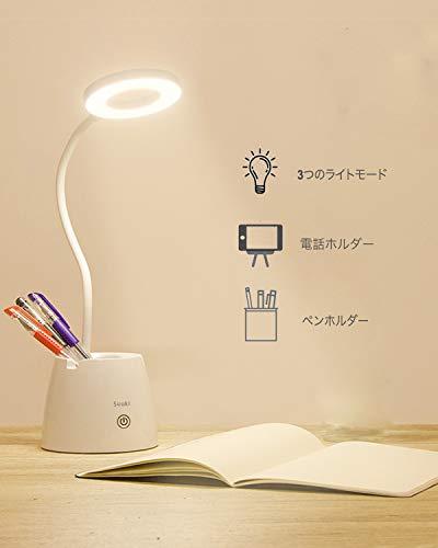 デスクライト 2020最新バージョン 多機能スタンドライト ペン立て&スマホスタンド 目に優しい LED タッチセンサー 無段階調光 360°回転可能 軽量 卓上ライト 電気スタンド 学習机 読書 勉強 仕事 ホワイト