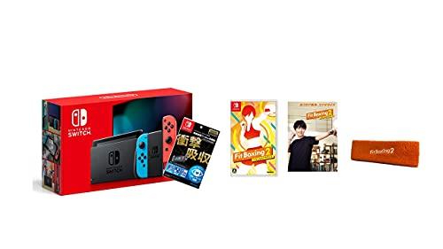 Nintendo Switch 本体 (ニンテンドースイッチ) Joy-Con(L) ネオンブルー/(R) ネオンレッド+Fit Boxing 2 -リズム&エクササイズ- -Switch (【特典】横浜流星オリジナルクリアファイルB5サイズ &【Amazon.co.jp限定】オリジナルヘアバンド 同梱)+【任天堂ライセンス商品】Nintendo Switch専用液晶保護フィルム 多機能