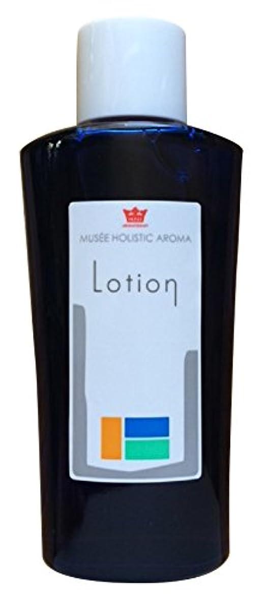 ミュゼ 化粧水A 125ml
