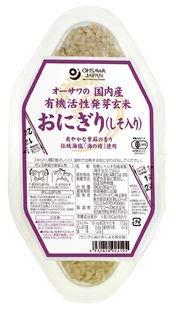 オーサワの国内産有機活性発芽玄米おにぎり(しそ入り) 90g×2個×5個           JAN:4932828024592