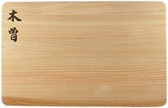 Kiso Japanese Cypress Hinoki Cutting Board, 16 x 10 x 1 Inch