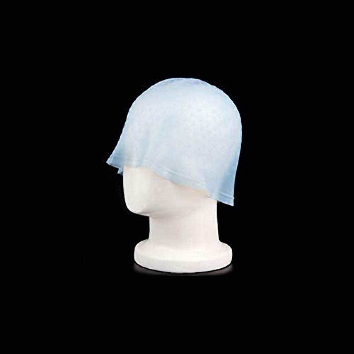 論理劇場初心者DOMO カラーダイキャップ 染毛キャップ エコ サロン ヘア染めツール 再利用可能 染色用 ハイライト 髪染め工具