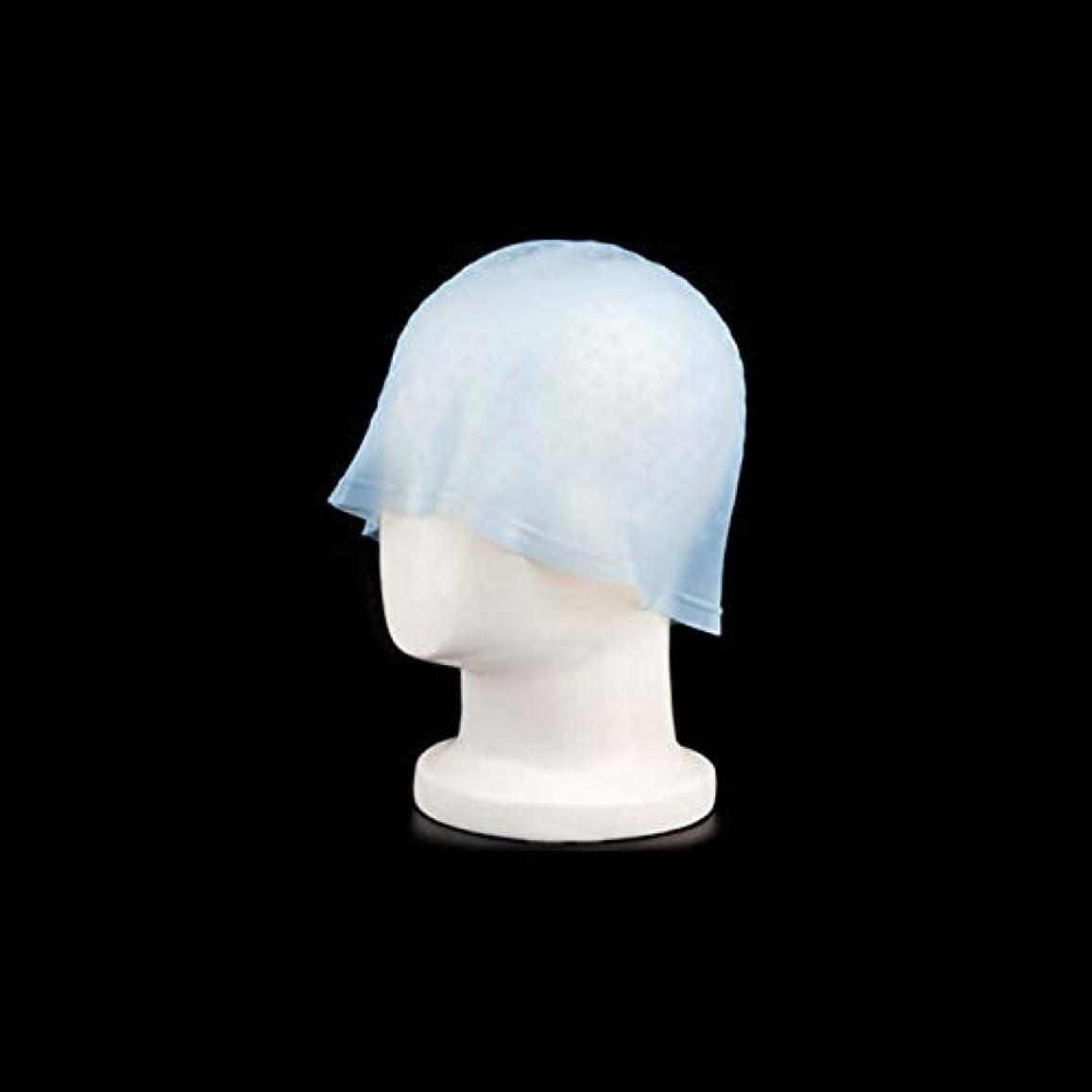 はねかけるクーポンロッカーDOMO カラーダイキャップ 染毛キャップ エコ サロン ヘア染めツール 再利用可能 染色用 ハイライト 髪染め工具