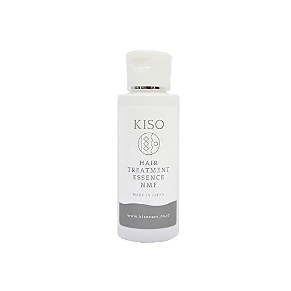 KISO 水鳥ケラチン ツルサラ髪の素 【ヘアートリートメントエッセンスNMF 60mL】トリートメントの素?天然保湿因子