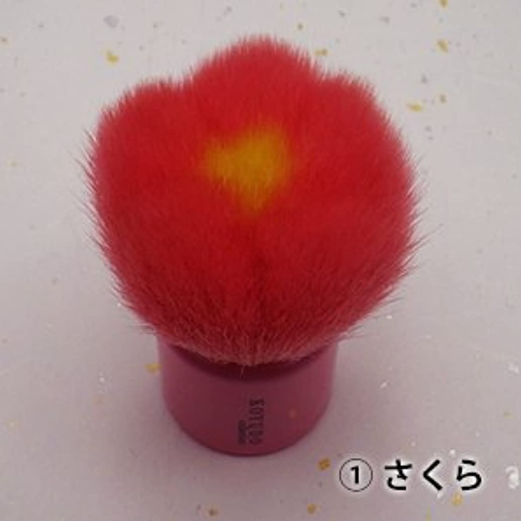 威するめまいが競争広島県 熊野筆 フラワー洗顔ブラシ さくら 専用ブラシスタンド付 (W1-F SAKURA)