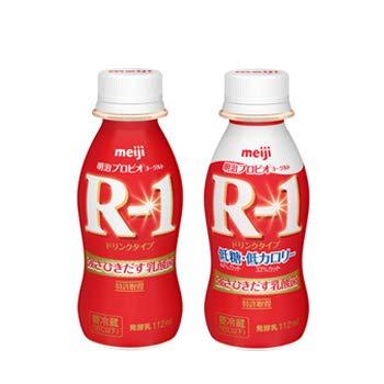 【クール便】明治ヨーグルト2種類「R-1ドリンクタイプ」「R-1 ドリンクタイプ低糖・低カロリー」セット 112ml×24本×2種類(48本入り)