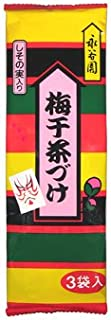 Nagatanien - Umeboshi Chazuke (rice soup flavoring) 0.58 Oz.