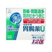 【第2類医薬品】ワクナガ 胃腸薬U 12包 ×2