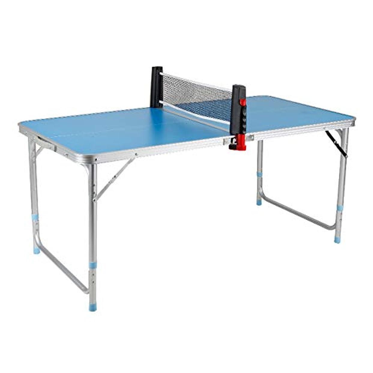 勇者日付スペインIdeaActivity みんなでピンポン すぐに遊べる 折りたたみ 卓球台 ファミリー 卓球台セット テーブルピンポンセット (卓球台×1/ロールネット×1/ラケット×2個)