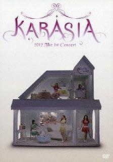 KARA 1st JAPAN TOUR KARASIA(初回限定盤) [DVD]