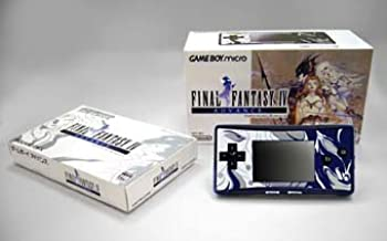 final fantasy gameboy micro