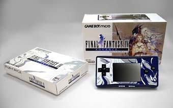 Final Fantasy IV Advance + Yoshitaka Amano design Game Boy Micro Bundle (japan import)