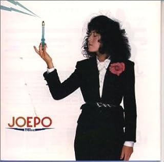 JOEPO~1981KHZ