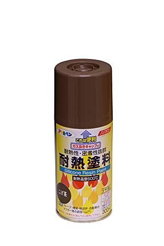 アサヒペン 耐熱塗料スプレー 300ML こげ茶