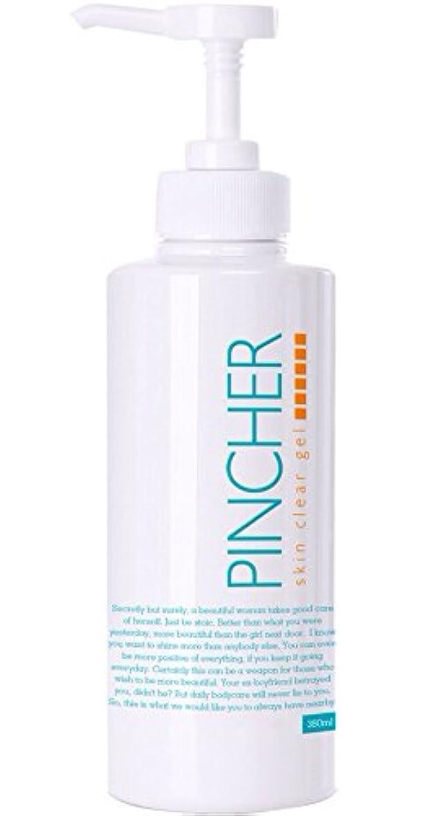 PINCHER body cream 380ml ピンシャーボディクリーム