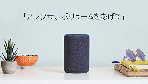 Amazon(アマゾン)『Echo(エコー)』
